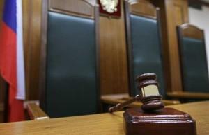 Порядок судебного расторжения брака