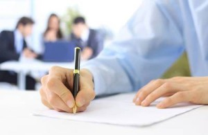 Назначение служебной записки