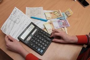 Какие нужны документы для перерасчета