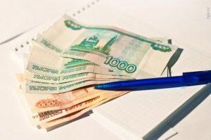Этапы достижения цели получения страховой части премии