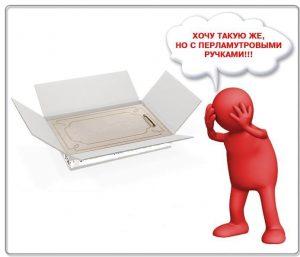 Как можно вернуть мебель