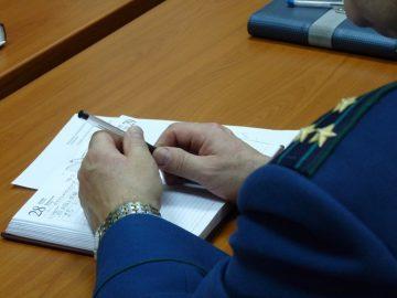Обращение с заявлением на неправомерные действия к прокурору