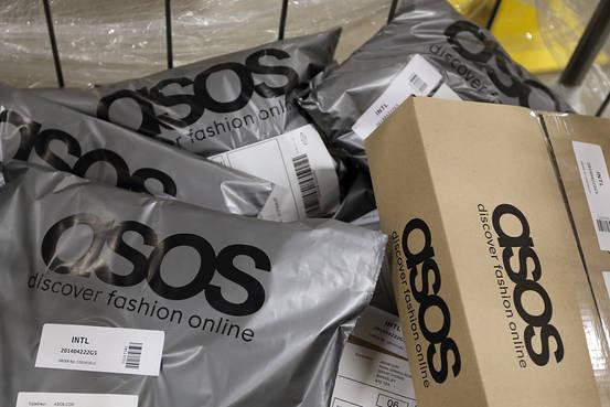 Установление недостатков на вещах, купленных в интернет магазинах
