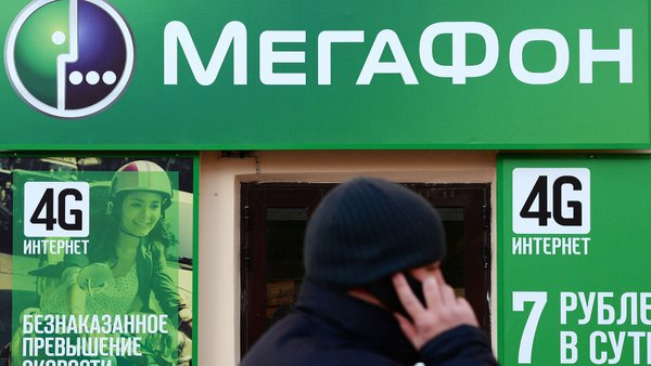 Помощь в получении денег от Мегафона при ошибочных платежах