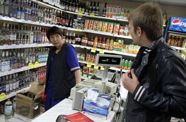 Передача алкоголя обратно а магазин