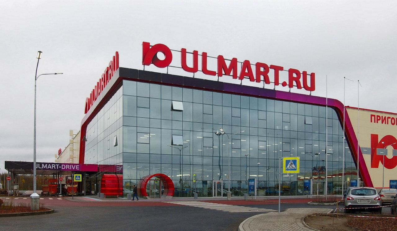 Обмен продукции в магазине Юлмарт