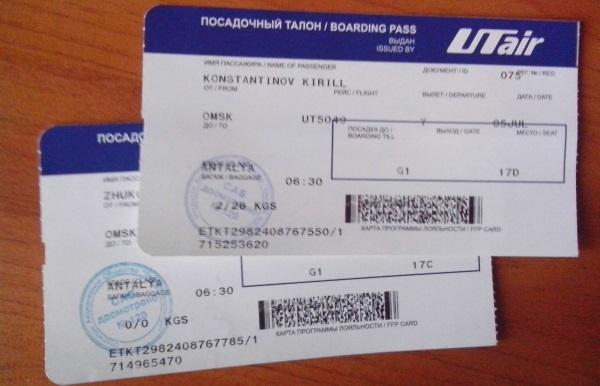 Купить авиабилет из санкт-петербурга до бургаса