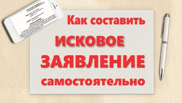 Образцы заявлений на административные процедуры.