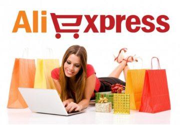 Как подать жалобы на продавца АлиЭкспресс