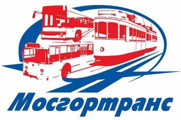 жалоба в мосгортранс Москва