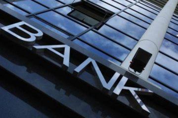 Как составить претензию в банк