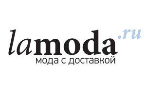 Как отменить заказ на сайте Ламода