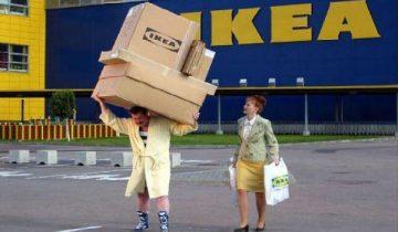 Как вернуть товар в ИКЕА