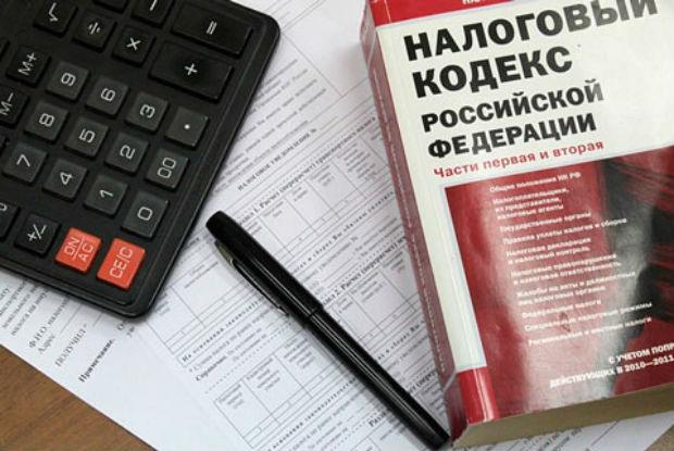 Изменения в налоговом кодексе