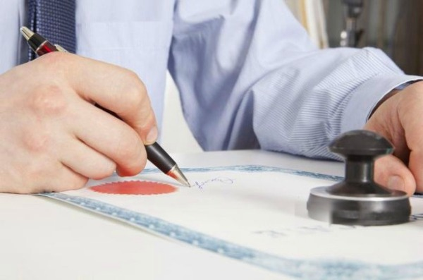 Подписываем завещание у нотариуса