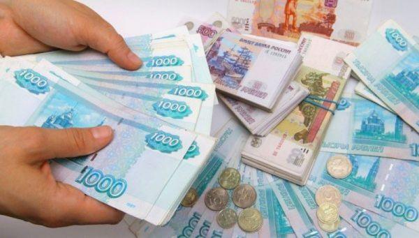 Как правильно наследовать банковский вклад