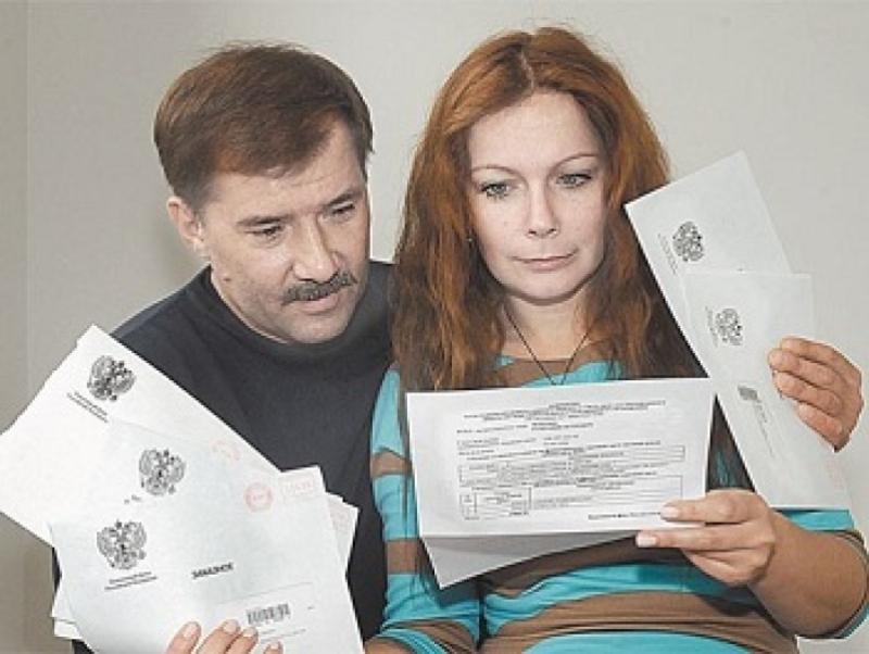 Наследование накопительной пенсии родственниками