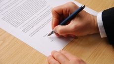 Как написать заявление о включении имущества в наследственную массу