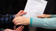 Акт приема передачи квартиры по договору дарения