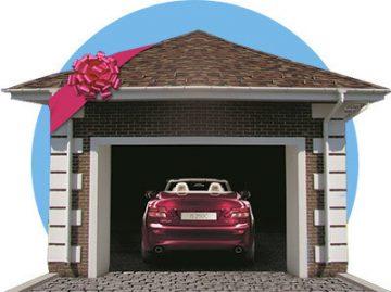 Договор дарения гаража