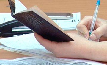Временная регистрация без постоянной прописки