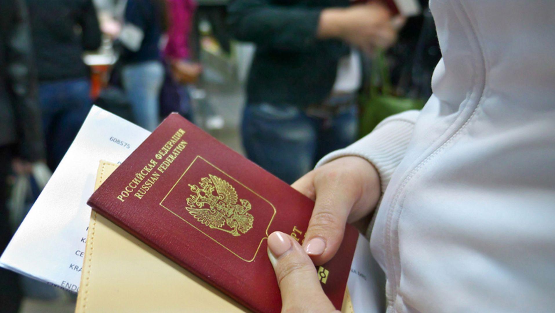 Процедура оформления временной регистрации