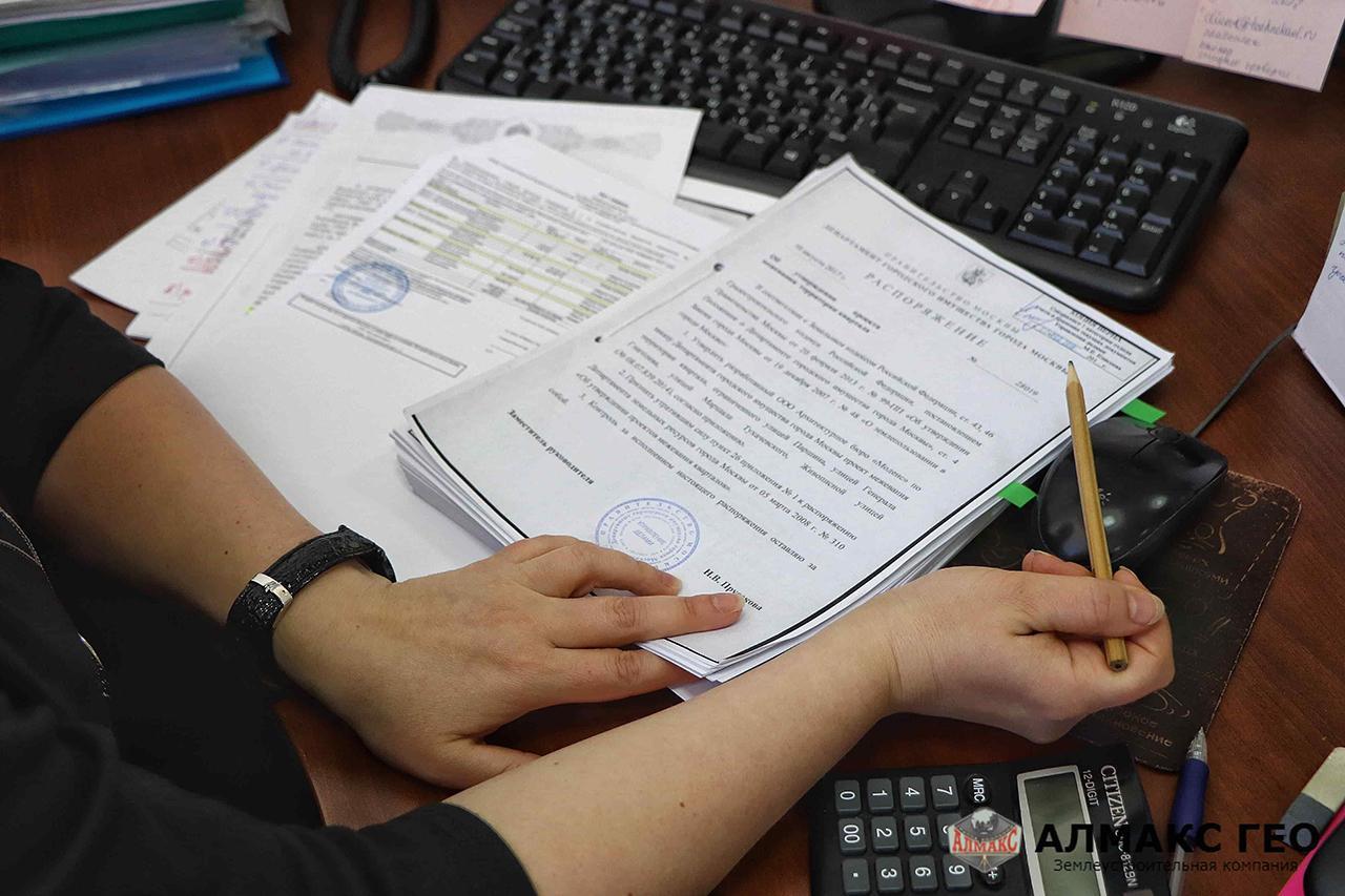 Отказ во временной регистрации