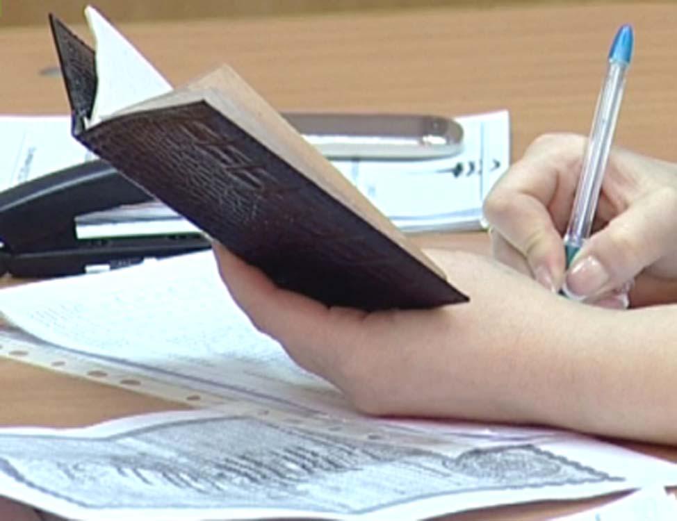 Срок временной регистрации