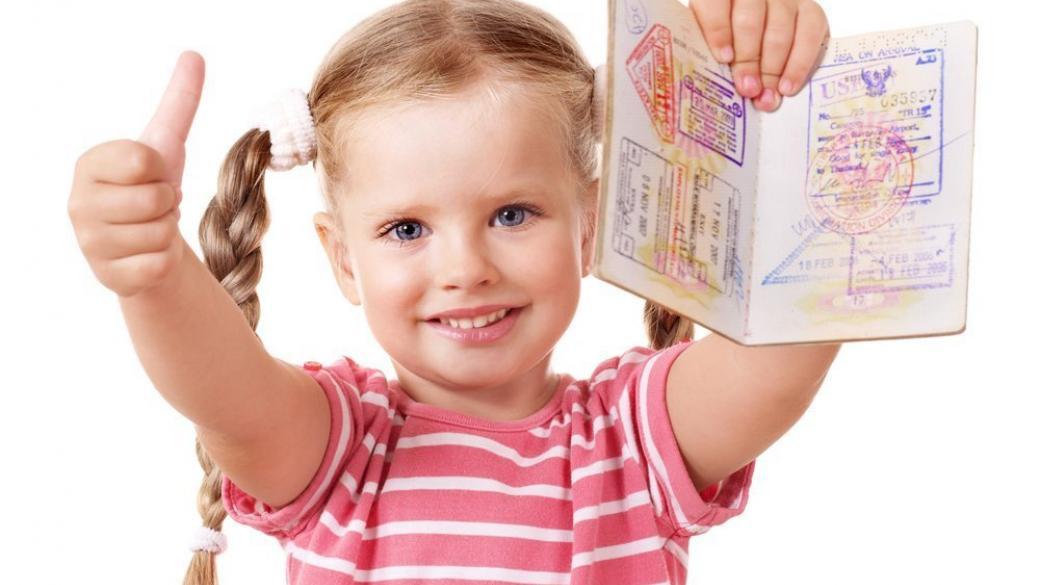 Оформление временной регистрации ребенка