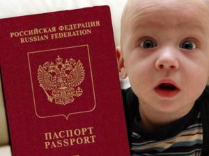 Временная регистрация ребенка для детского сада