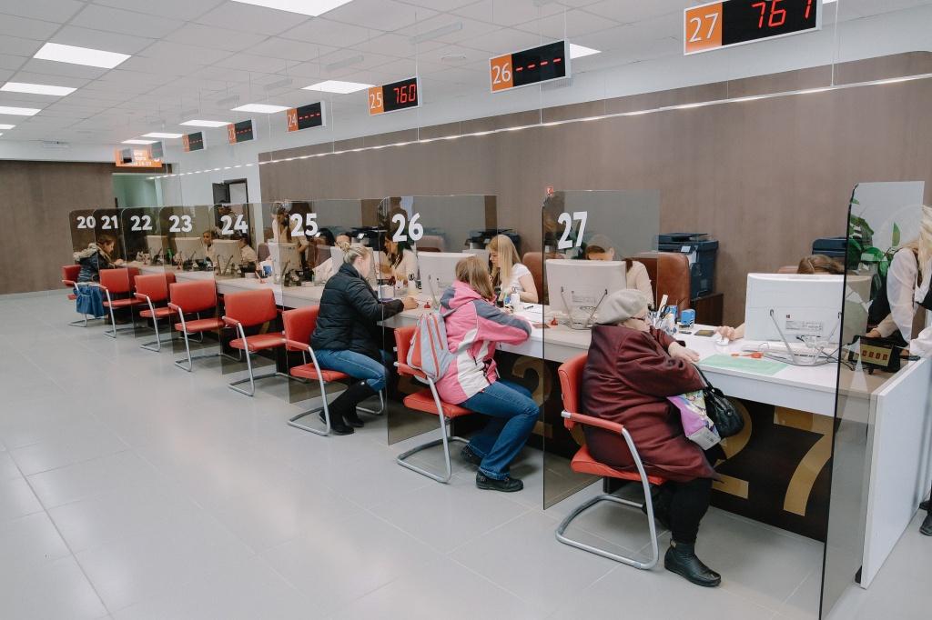 Оформление временной регистрации через МФЦ