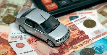 3-НДФЛ при продаже автомобиля