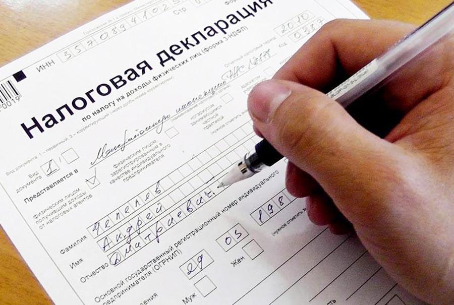 Заполнение и подача декларации при продаже автомобиля